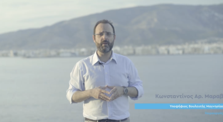 Δείτε το νέο τηλεοπτικό σποτ του υπ. βουλευτή της ΝΔ Κωνσταντίνου Μαραβέγια [βίντεο]