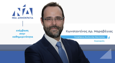 Κωνσταντίνος Μαραβέγιας: «Η προγραμματική πρόταση της Ν.Δ. εγγυάται μια νέα πορεία για τη χώρα»