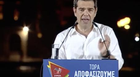 Δείτε ζωντανά την ομιλία Τσίπρα στον Βόλο
