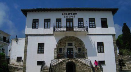 Δήμος Ζαγοράς – Μουρεσίου για τη μειοψηφία: Είναι ξεκάθαρη η λαϊκή ετυμηγορία