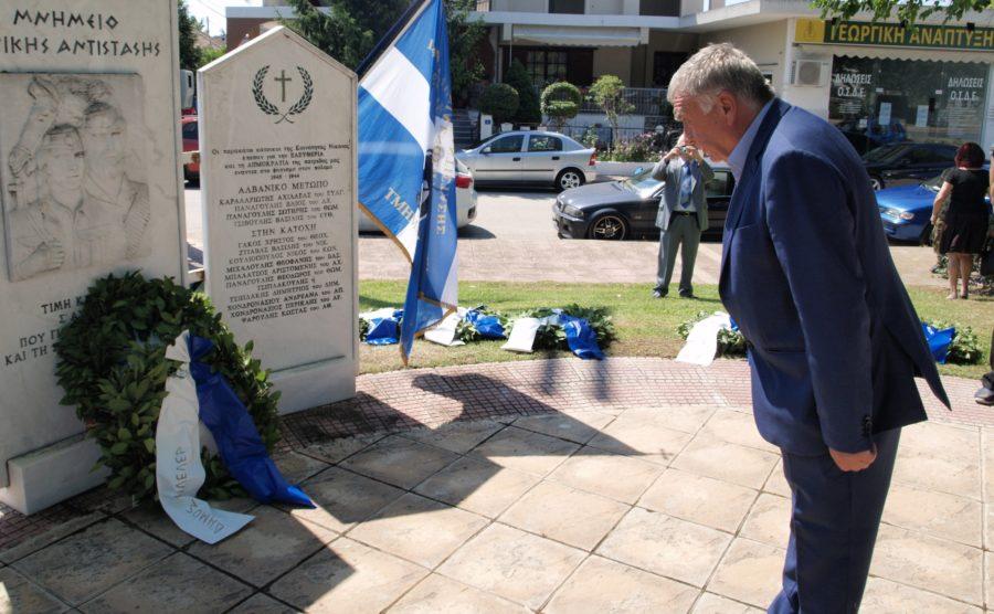 Εκδήλωση μνήμης και τιμής στη Νίκαια σε όσους έπεσαν στο Αλβανικό μέτωπο και στην Αντίσταση
