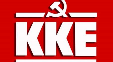 ΚΚΕ Μαγνησίας: «Κάλπικος ο καυγάς ΝΔ – ΣΥΡΙΖΑ. Πρόστυχα ψευτοδιλήμματα»