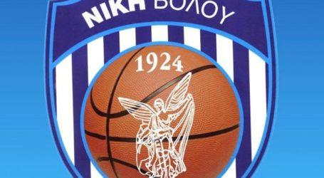 νικη μπασκετ