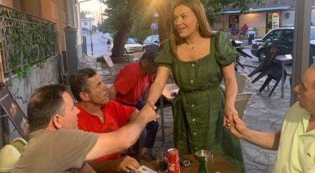 Στέλλα Μπίζιου: Όλοι μαζί ενωμένοι για την αυτοδύναμη Ελλάδα