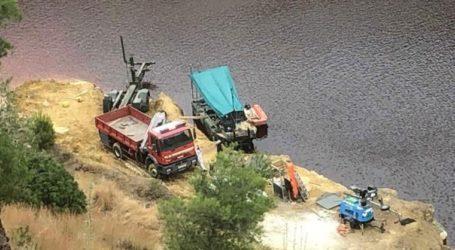 Εντοπίστηκε και τρίτη βαλίτσα στην Κόκκινη Λίμνη