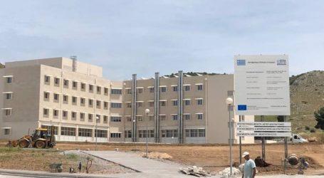 """""""Γιοφύρι της Άρτας"""" το νέο νοσοκομείο Χαλκίδας"""