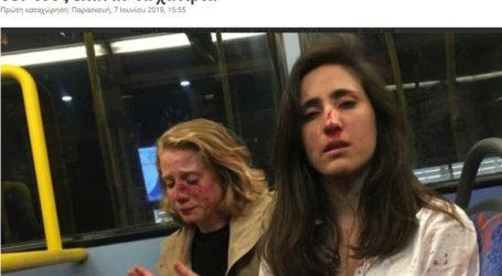 Συνελήφθησαν τέσσερα άτομα για την ομοφοβική επίθεση εναντίον δύο γυναικών στο Λονδίνο