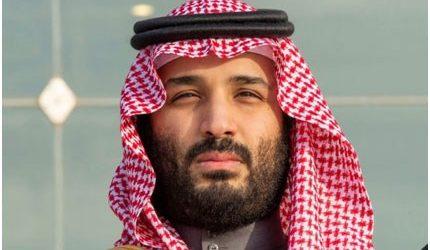 ξεχασμένα για τους G-20 τα πεπραγμένα του πρίγκιπα Μπιν Σαλμάν