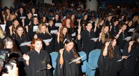 Ορκωμοσίες αποφοίτων του Τμήματος Οικονομικών Επιστημών του Πανεπιστημίου Θεσσαλίας