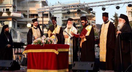 Πατριάρχης Αλεξανδρείας από τον Βόλο:«Μη φοβείσθε! Ζει ο Μέγας Αλέξανδρος ο Έλληνας των αιώνων» [εικόνες]