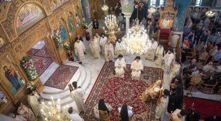 Πατριαρχική ευλογία στην εορτή της Αναλήψεως στον Βόλο [εικόνες]