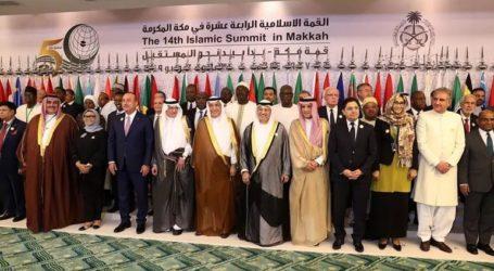 Η σύνοδος της Μέκκας εξέφρασε τη στήριξή της στους Παλαιστίνιους
