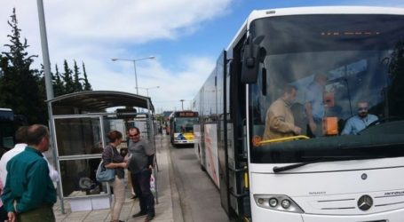 Με λεωφορεία των ΚΤΕΛ από σήμερα δρομολόγια τεσσάρων γραμμών του ΟΑΣΘ