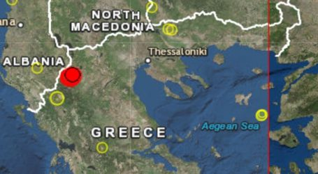 Σεισμός 4,5 R στην Αλβανία