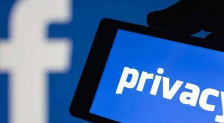 Ο δικηγόρος του Facebook ισχυρίζεται ότι οι χρήστες δεν έχουν ιδιωτικό απόρρητο