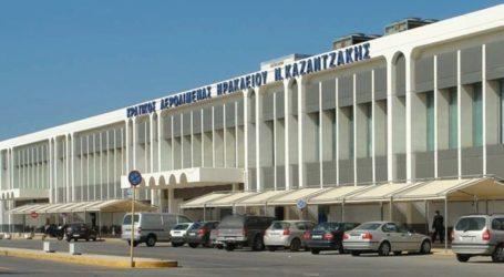 Συναγερμός στο αεροδρόμιο «Ν. Καζαντζάκης» από φωτιά σε κινητήρα αεροπλάνου