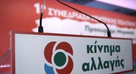 «Όσοι επιλέγουν να είναι απόντες, διευκολύνουν τον ΣΥΡΙΖΑ»
