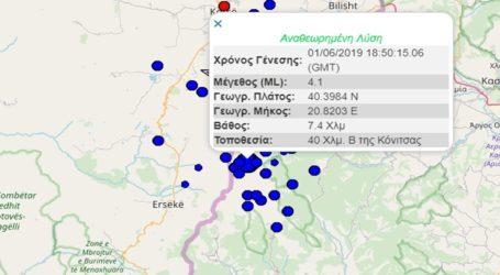 Σεισμός 4,1R βόρεια της Κόνιτσας