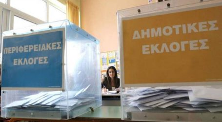 Χωρίς προβλήματα η ψηφοφορία στη Δυτική Μακεδονία