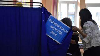 Με μικρότερη συμμετοχή άνοιξε η «αυλαία» του β' γύρου των εκλογών στην περιοχή της Αν. Μακεδονίας και την Ξάνθη