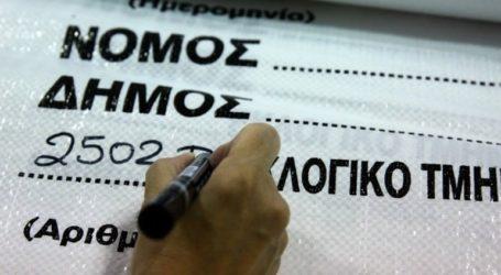 Τα διεθνή πρακτορεία AFP, Reuters και Sputnik για τις εκλογές