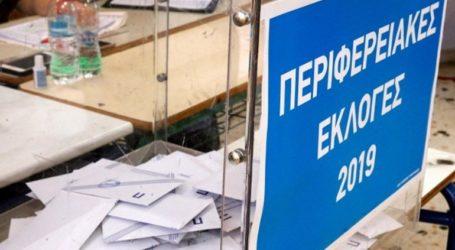 «Θα υπάρξει ένα καινούργιο ξεκίνημα για την Περιφέρεια Πελοποννήσου» δήλωσε ο νέος περιφερειάρχης Παναγιώτης Νίκας