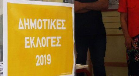 Γιώργος Μαχειμάρης και Κώστας Λέσσης, οι νέοι δήμαρχοι της Βόρειας και Νότιας Κέρκυρας, αντίστοιχα