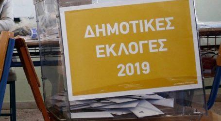 Δήμαρχος Ρεθύμνης εκ νέου ο Γιώργης Μαρινάκης