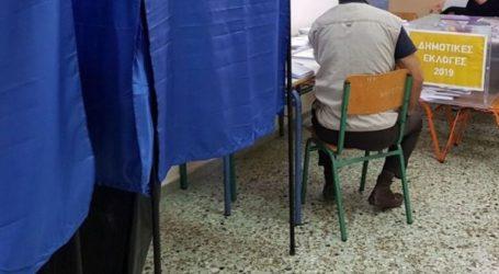 Στατιστικά περιφερειακών εκλογών Βορείου Αιγαίου