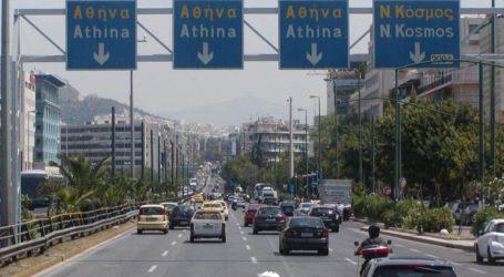 Κυκλοφοριακές ρυθμίσεις στη Λ. Συγγρού λόγω εκτέλεσης εργασιών