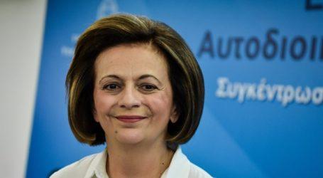 Η M. Χρυσοβελώνη υποψήφια με τον ΣΥΡΙΖΑ στις εθνικές εκλογές