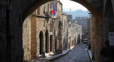 Εκμίσθωση ακινήτων του ΤΑΠ στη Μεσαιωνική Πόλη της Ρόδου