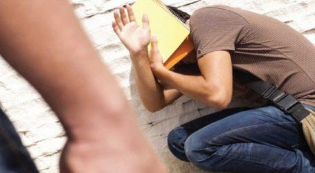 Bullying σε μαθητές του δημοτικού σχολείου Απειράνθου Νάξου