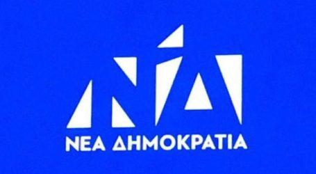 Αμετανόητος ο κ. Τσίπρας παρά το διπλό μήνυμα των πολιτών στις εκλογές