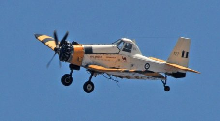 Που τοποθετούνται τα αεροσκάφη της Πολεμικής Αεροπορίας για τη δασοπυρόσβεση