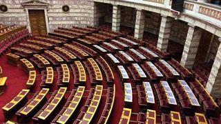 Τα παιδιά του υποπλοίαρχου Κυρ. Παπαδόπουλου «υιοθέτησε» η Βουλή με ομόφωνη απόφαση της Ολομέλειας
