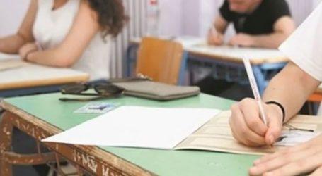 Διαθέσιμο ηλεκτρονικά το Μηχανογραφικό Δελτίο για τις Πανελλαδικές Εξετάσεις