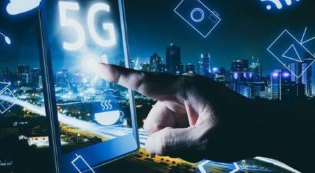 Άδειες εμπορικής χρήσης τεχνολογίας 5G σε τέσσερις εταιρείες