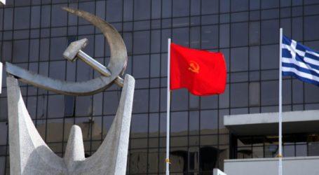 Η ΚΟ του ΚΚΕ κατέθεσε νέα τροπολογία για το αφορολόγητο