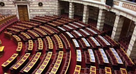 Παραιτήθηκαν της πρόσληψης στη Βουλή οι θυγατέρες στελεχών του ΣΥΡΙΖΑ