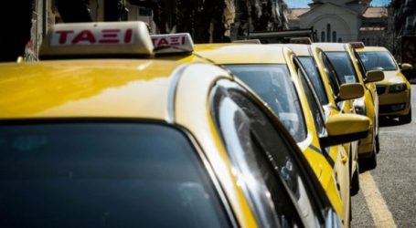 Συνελήφθη οδηγός ταξί που έκλεβε τους πελάτες του με πέντε διαφορετικούς τρόπους