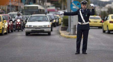 Κυκλοφοριακές ρυθμίσεις λόγω αγώνα στη Θεσσαλονίκη την Κυριακή