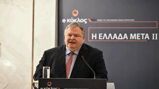 Στις 19 και 20 Ιουνίου αναμένεται η νέα παρέμβαση του Ε. Βενιζέλου, στο συνέδριο του «e-kyklos»