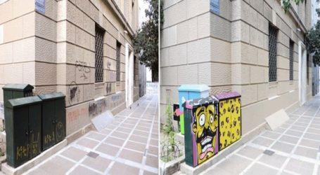 Σε «έργα τέχνης» θα μετατραπούν 30 ΚΑΦΑΟ στο εμπορικό κέντρο της Αθήνας