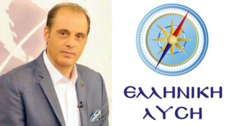 Ανακοίνωση της «Ελληνικής Λύσης» για «προβοκάτσιες» με τις υποψηφιότητες