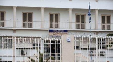 Αιματηρή συμπλοκή στις φυλακές Κορυδαλλού