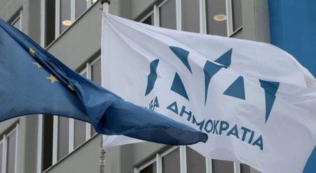 Θρασύτατη χρήση του όρου «Μακεδονία» από επίσημη ιστοσελίδα των Σκοπίων