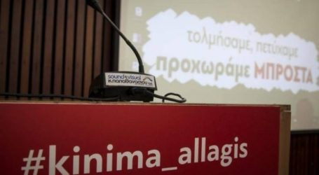 Τα Σκόπια ακυρώνουν στην πράξη τη Συμφωνία των Πρεσπών