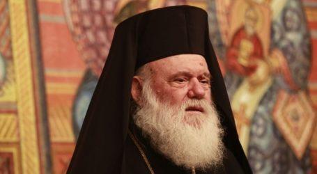 Στην Κωνσταντινούπολη ο Αρχιεπίσκοπος Ιερώνυμος
