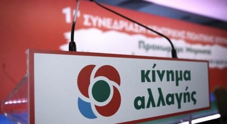 O κ. Τσίπρας συνέχισε απτόητος σήμερα τις εξαγγελίες των «παροχών εξαγοράς»